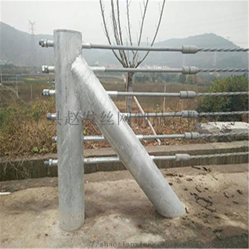 柔性纜索護欄-公路柔性纜索護欄-柔性纜索護欄廠家