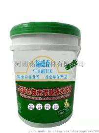 js聚合物防水涂料广泛于外墙屋面材料
