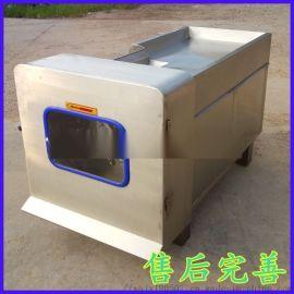 小型不锈钢肉类切丁机操作简单易于清洗不锈钢肉丁机