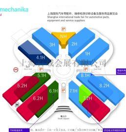 2019年上海法兰克福国际汽车零配件、维修检测诊断设备及服务用品展览会
