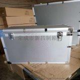 专业订做铝箱航空箱仪器仪表箱