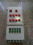FQC三防電磁啓動器