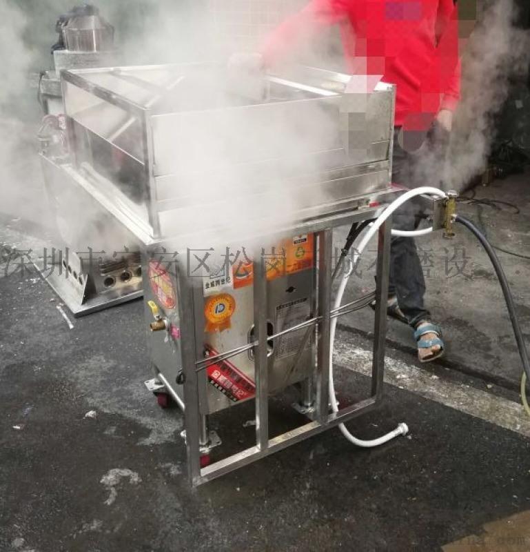 金威跨世纪升级高压肠粉机电子打火猛火静音节能商用