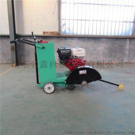 柴油/电动马路切割机 马路切割机