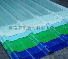 FRP阳光板-新密阳光板厂家