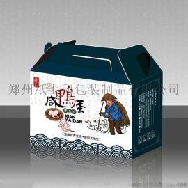 鸡蛋礼盒定制土鸡蛋手提包装盒鸭蛋折叠彩箱鸡蛋瓦楞彩印纸箱定做