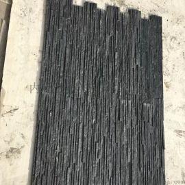 加工定做廠家 黑色蘑菇石 石英文化石 深灰色外牆磚