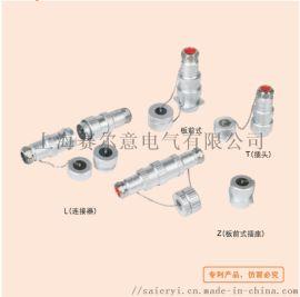 系列防爆连接器