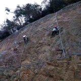 高边坡防坠网.高边坡防坠石网.高边坡坠石防护网