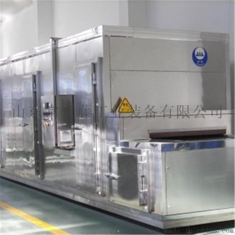 海产品速冻设备 盒装大虾隧道式速冻机