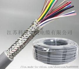 机床电缆 RVVY RVVYP 耐油电缆