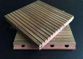 墙面装饰隔音消音防火环保槽孔木质吸音板