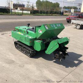 田园管理机 果园开沟施肥机 履带式旋耕除草机
