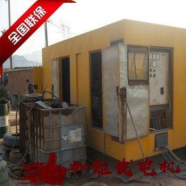 东莞高低压配电专用沃尔柴油沃发电机组