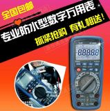 CEM華盛昌DT-9929數位萬用表
