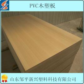 PVC木塑板 PVC木塑建筑模板 户外装饰板材 家具装饰板