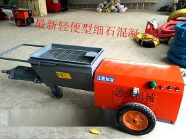 ****二次构造柱混凝土输送泵浇筑机