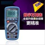 CEM華盛昌DT-9926數位萬用表