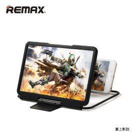 Remax 掌上影院手机屏幕放大器3D护眼视频高清电影 折叠手机支架