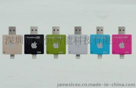 手機U盤, 蘋果手機U盤, 安卓手機U盤