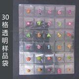 30格PVC钮扣袋样品袋  包装袋 文件袋 多格辅料袋 金属配件袋