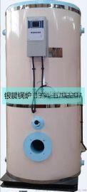 银晨直销 40万大卡燃气热水锅炉 立式天然气锅炉 环保节能