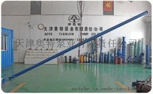 千米地热井用小流量高扬程潜水井用泵