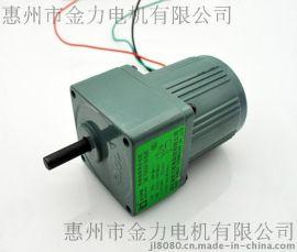 供应电动餐桌转盘电机,电动烤炉电动机,磨切机电动机