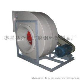 玻璃鋼負壓風機  玻璃鋼負壓風機價格