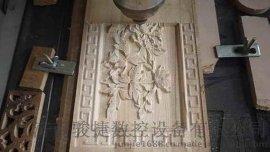 成都捷刻数控木工雕刻机 适用于雕刻乐器行业 模具行业等