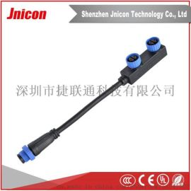 CSA016标准路灯F型模组连接器 2芯一出贰