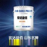 水性丙烯酸面漆 水性防腐漆 水性工業漆