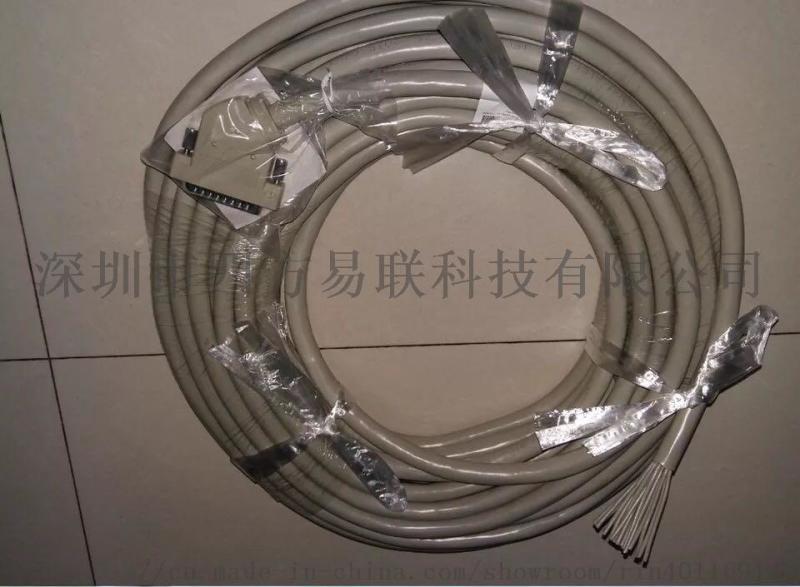 华为16芯2兆线  D75S电缆 2M同轴电缆