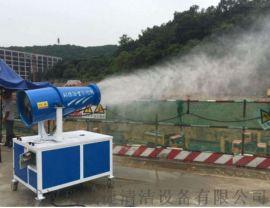 供应移动式降尘喷雾机工地降尘机