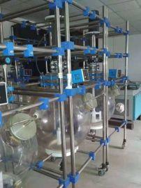 出售二手反应釜,单层玻璃反应釜,可加热