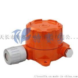 天长市工业有毒气体报警器检测仪固定式探头
