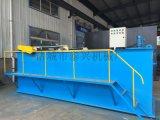 专业生产涡凹气浮机污水处理设备 一体化涡凹气浮装置
