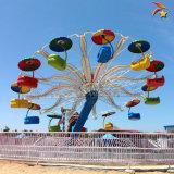 兒童新型遊樂設備雙人飛天 大型遊樂場設施廠家