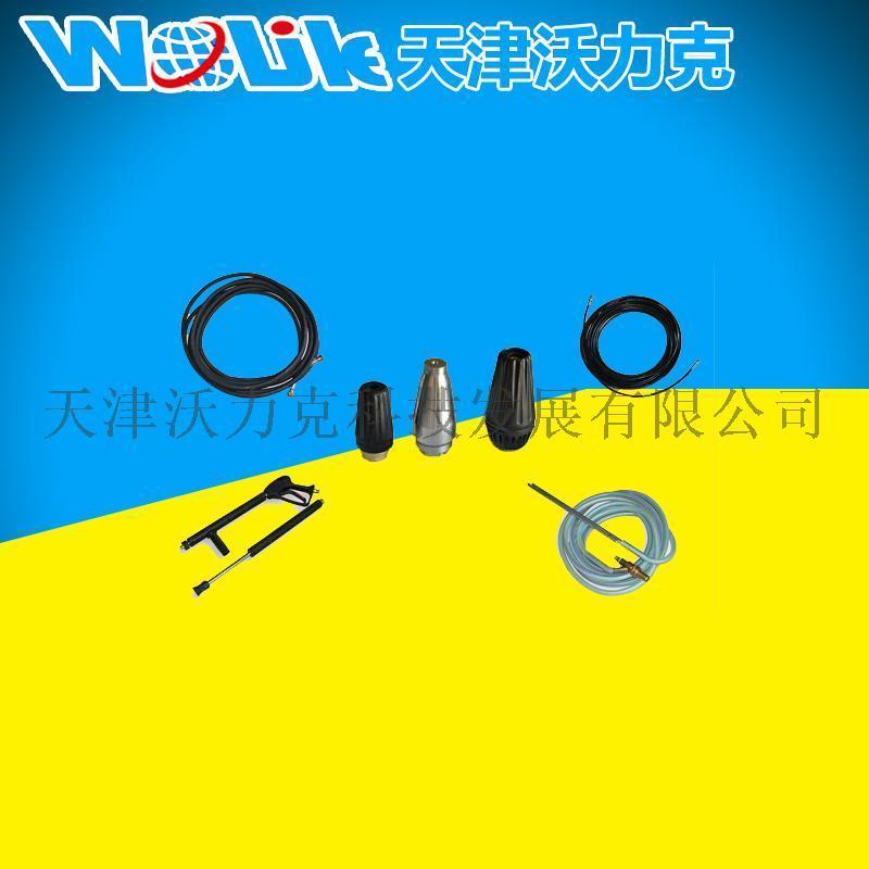 沃力克WL2145管道疏通高压清洗机 工业高压疏通清洗机清淤用