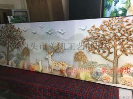 抽象风景画,玄关画,晶瓷画,客厅装饰画
