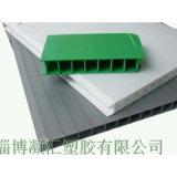 专业定制1.8-12mmPP彩色塑料PP中空板材