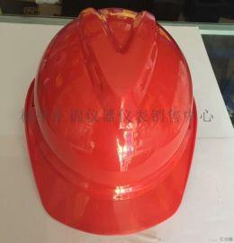 宝鸡安全帽哪里有卖安全帽13891857511