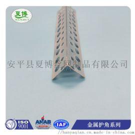 金属冲孔护角条 25*25镀锌板楼梯护角 铝护角网