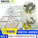 厂家直销EVA泡棉垫 强力高粘海棉垫片 双面胶垫片