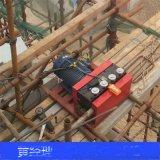 钢绞线穿线机