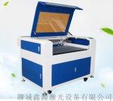 山東聊城鑫源-1390小幅面鐳射雕刻切割機