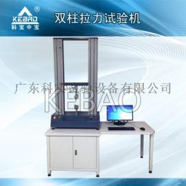 双柱式拉力试验机带电脑拉力试验机
