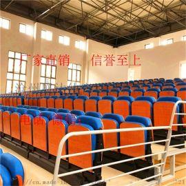 体育馆自动电动伸缩看台座椅