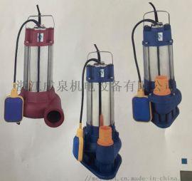 WQV污水潜水电泵系列
