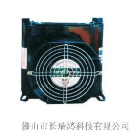 液压铝合金风冷却器 长瑞鸿液压风冷却器